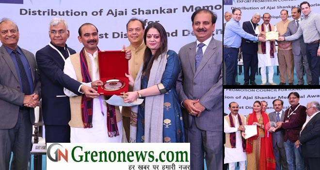 AJAY SHANKAR MEMORIAL AWARDS ALSO DISTRIBUTED