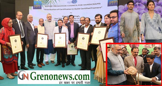 UNION MINISTER OF MSME [INDEPENDENT CHARGE] SHRI GIRIRAJ SINGH GAVE AWAY THE GUILD CERTIFICATES TO PROFESSIONALS IN PICTURE FRAMING TECHNOLOGY