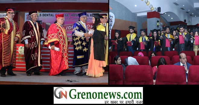 Convocation Ceremony held at I.T.S DENTAL COLLEGE