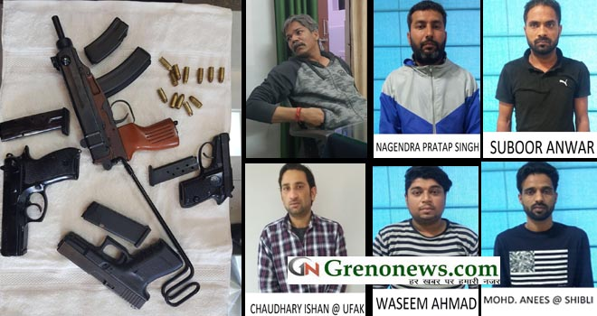 illegal weapon smuggler`