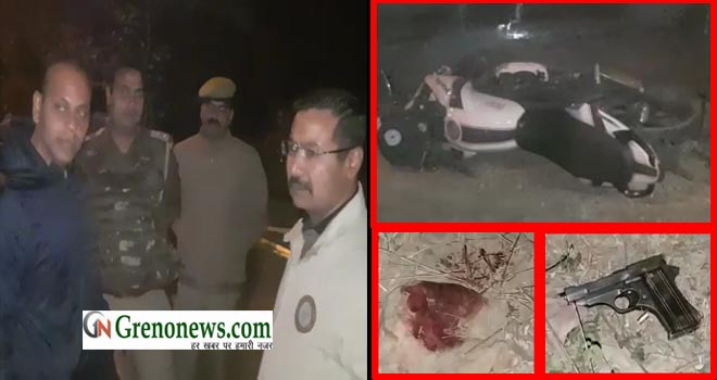 A CRIMINAL KILLED IN POLICE ENCOUNTER