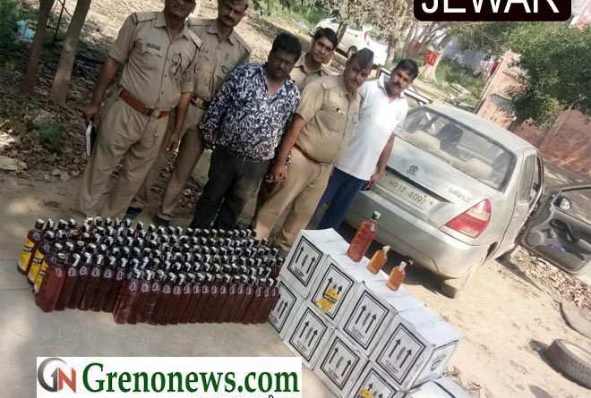 ALCOHOL SMUGGLER, CRIME IN GREATER NOIDA, CRIME IN NOIDA