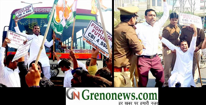 YOUTH CONGRESS PROTEST ON SSC EXXAM SCAM