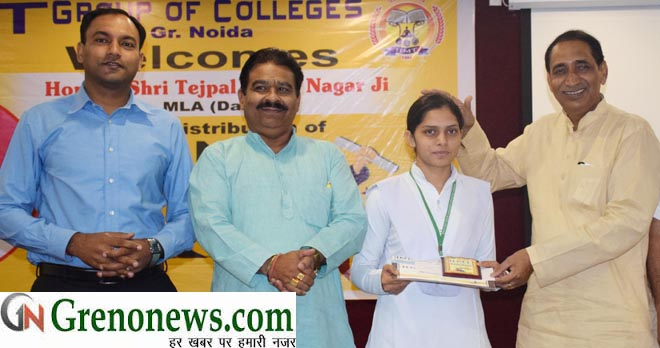 IIMT COLLEGE DISTRIBUTED SCHOLORSHIP TO MERITORIOUS STUDENTS