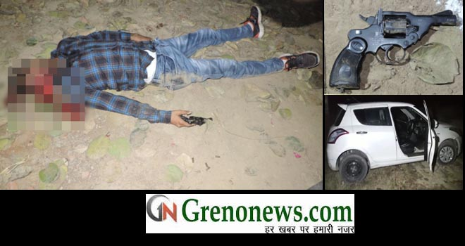 A CRIMINAL KILLED IN POLICE ENCOUNTER AT BULANDSHAHAR