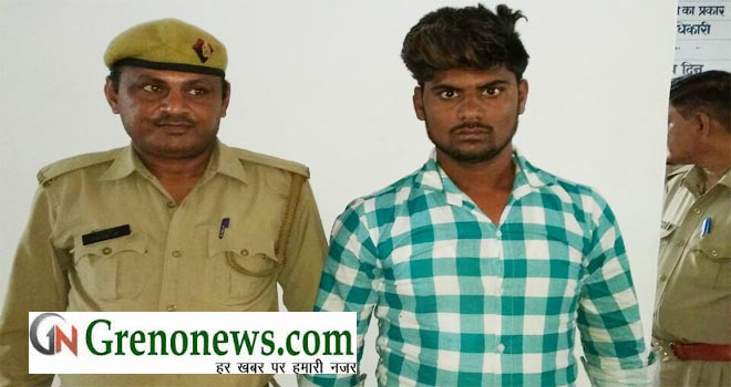 KIDNAPPER ARRESTED