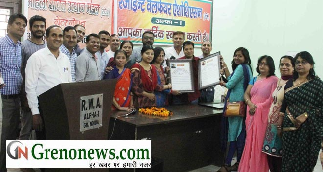 NBT TEAM GREATER NOIDA TEAM FECILITATED BY SOCIAL ORGANISATION AFTER BUSTED UP CM GROUP MAIRRAGE SCAM