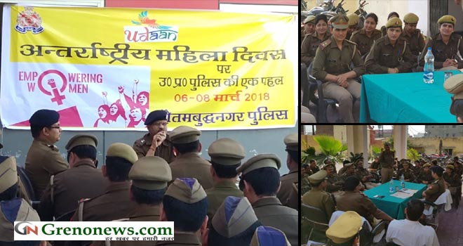 NOIDA POLICE CELBRATED INTENRATIONAL WOMENS DAY