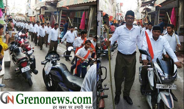 RSS PATH SANCHALAN YATRA IN GREATER NOIDA