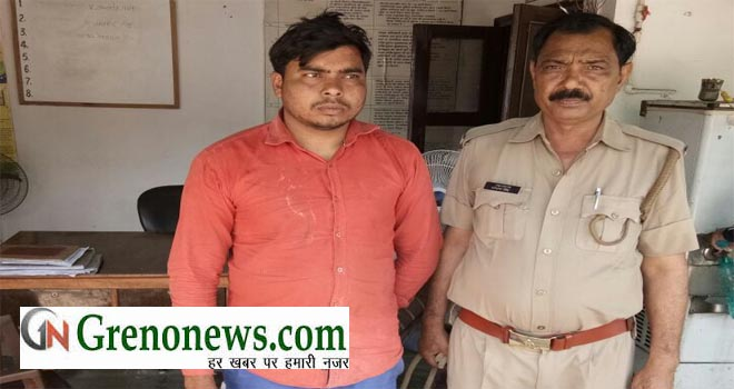 A YOUNG MAN ARRESTED WITH ILLEGAL LIQUOR AND GANJA BY GREATER NOIDA POLICE