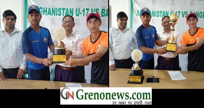 AFGANISTAN VS BANGLADESH U-17 CRICKET TROPHY UNVEILING CEREMONY HELD IN GREATER NOIDA