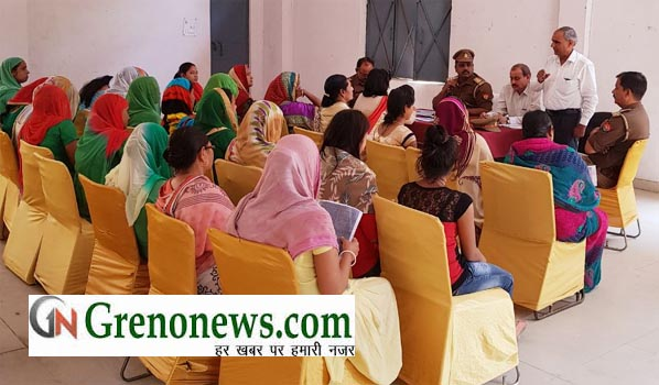 WORKSHOP FOR ANGANBADI WORKER ON INTERNATIONAL WOMENS DAY