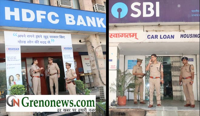 ssp inspection bank