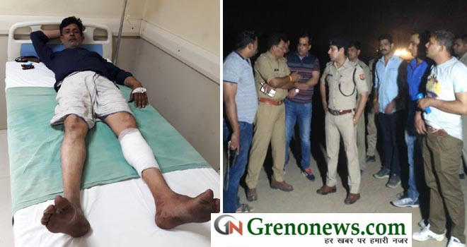 REWARDED CRIMINAL INJURED IN POLICE ENCOUNTER