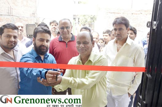 OBC INAUGRATION