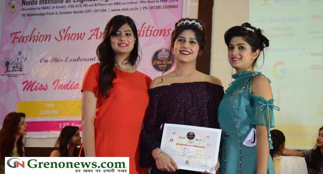 MISS INDIA, KHADI FASHION SHOW, NIET