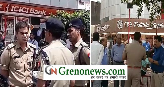 BIKERS LOOTED ACCOUNTANT IN NOIDA