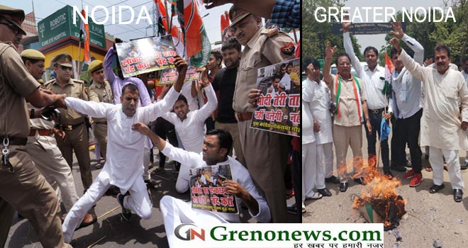 CONGRESS PROTEST