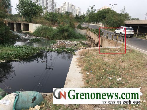 DANGEROUS BRIDGE IN GREATER NOIDA