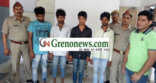 MURDERER SON ARRESTED BY NOIDA POLICE I