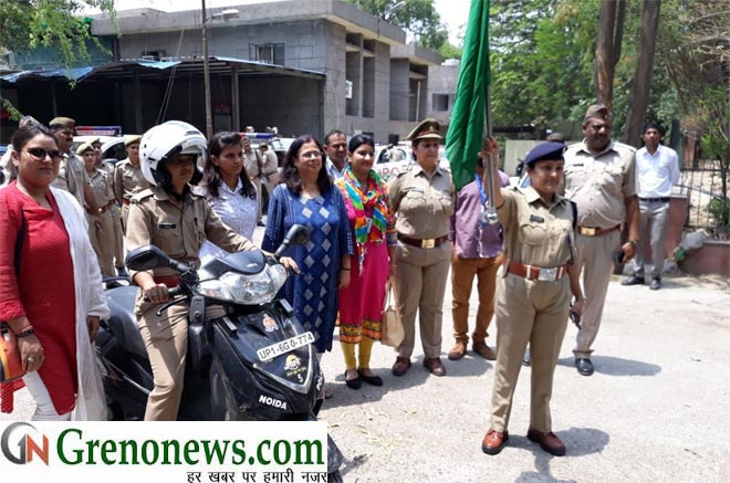 OPERATION PINK LAUNCHED BY NOIDA POLICE FOR WOMEN SECURITY