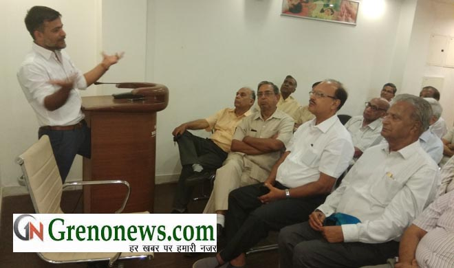 WORKSHOP ON NATUROPATHY
