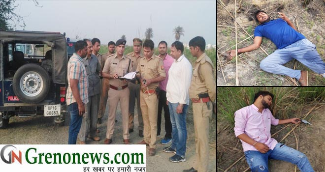 TWO CAR LOOTERA INJURED IN POLICE ENCOUNTER BY DADRI POLICE