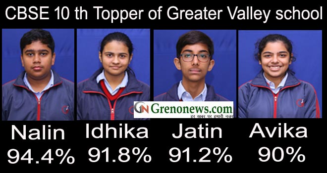 greater valley class 10 th cbse topper