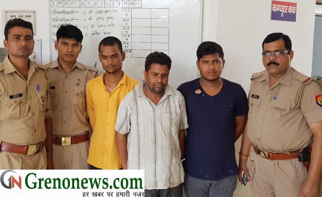 NOIDA POLICE ARRESTED BIKE THEIVES