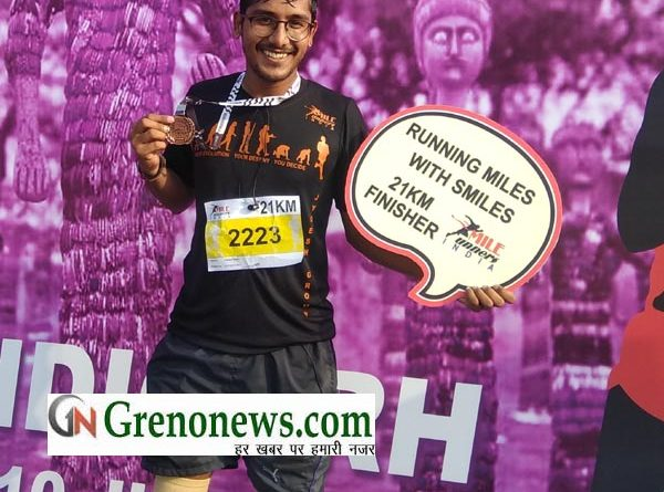 HARDAY GUPTA WON BRONZE MEDAL IN NATIONAL MILE MERATHON CHANDIGHAR