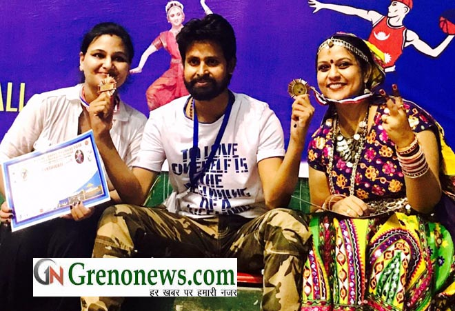 INDO NEPAL DANCE SPORTS CHAMPIONSHIP