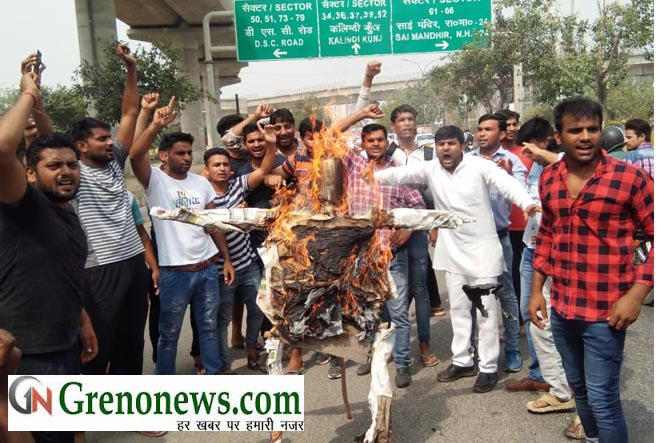 SARFABAD YOUTHS PROTEST ON DUMPING GROUND