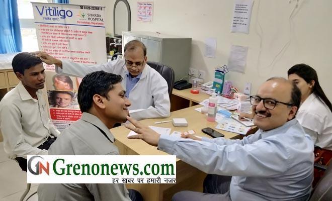 World vitiligo day 2018 in sharda hospital