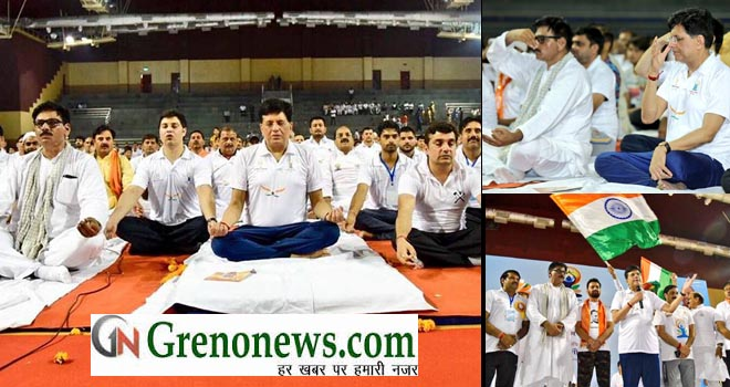 INTERNATIONAL YOGA DAY, YOGA, YOGA DAY, GREATER NOIDA NEWS, JEWAR MLA DHIRENDRA SINGH