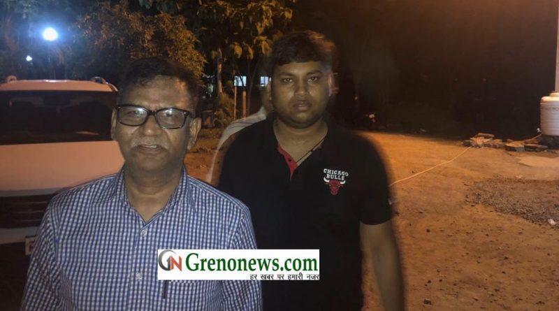pc gupta arrested