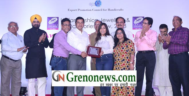 IFJAS 2018 Prestigious Ajai Shankar Memorial trophies for best designed & displayed stands in categories of Fashion Jewellery & Accessories distributed