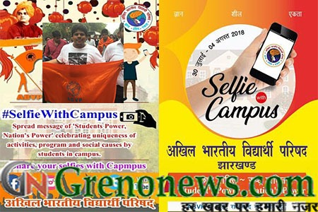 Selfi with campus drive started by today through ABVP Greater noida.