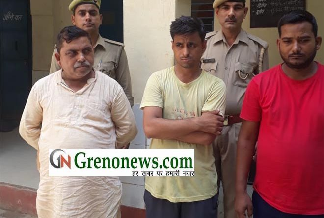 ACCUSED BUILDER OF GRENO WEST SHAHBERI BUILDING COLLAPSED CASE ARRESTED