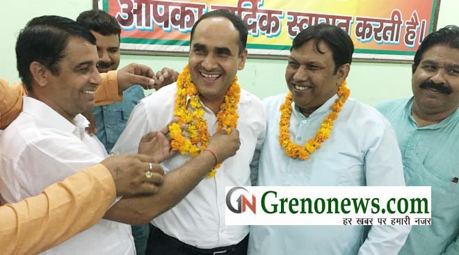 JITENDRA BHATI APPOINTED AS DISTRICT PRESIDENT BJP OBC FROANT