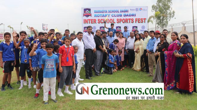 INTER SCHOOL SPORTS FEST AT RAMAGYA SCHOOL DADRI