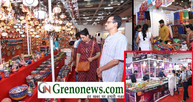 11 days India International Mega Trade Fair begins in India Expo Mart Greater Noida