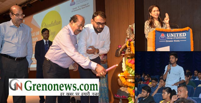 ORIENTATION PROGRAME IN UNITED COLLEGE GREATER NOIDA