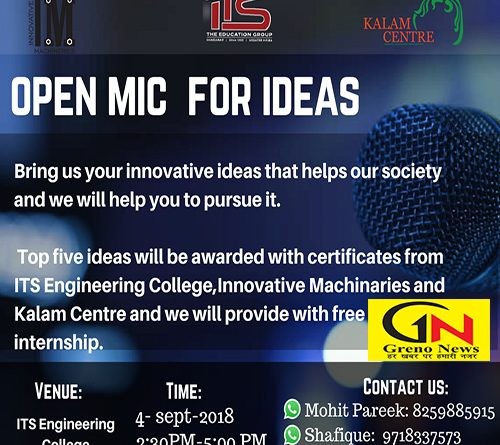 Innovative Machineries is organizing open mic for ideas