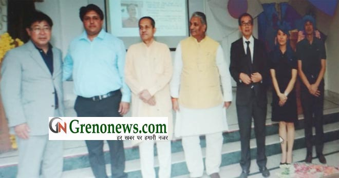 ARMS JAPANESE LANGUAGE TRAINING CENTER INAUGRATED IN GLOBAL INSTITUTE OF INFORMATION AND TECHNOLOGY GREATER NOIDA