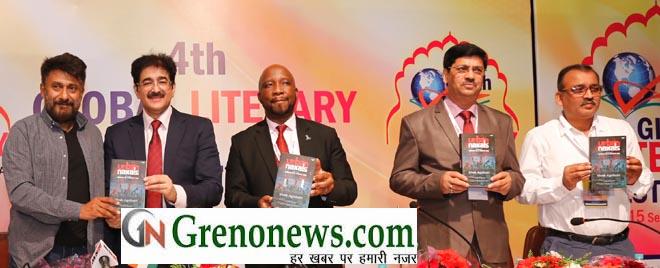 HINDI DIWAS CELEBRATED IN GLOBAL LITERARY FESTIVAL AT MARWAH STUDIO NOIDA