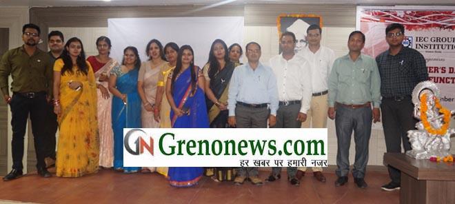 teachers day celebrated in iec college