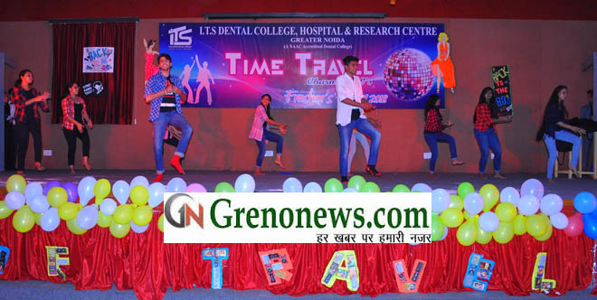 ITS DENTAL COLLEGE FRESHER PARTY