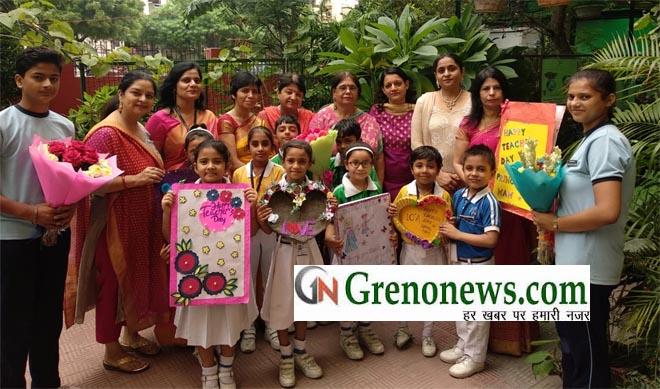 teachers day celebrated in marigold school