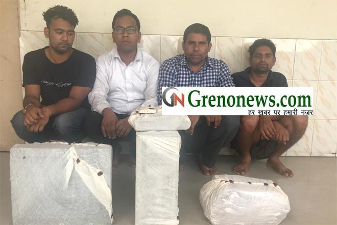 UP STF ARRESTED FOUR ACCUSED RATION SCNDAL