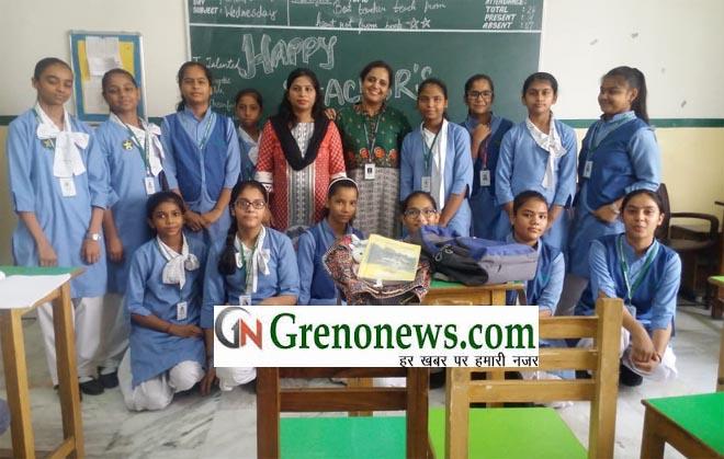 teachers day celebrated in samsara